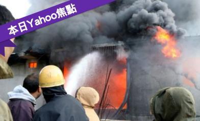 悲痛!大火現場驚見17具遺體