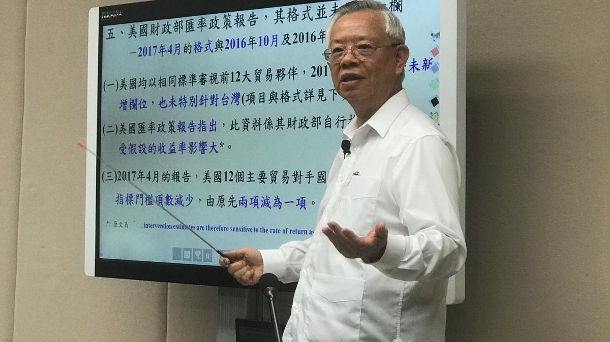 掌央行20年 彭淮南卸任前澄清誤解