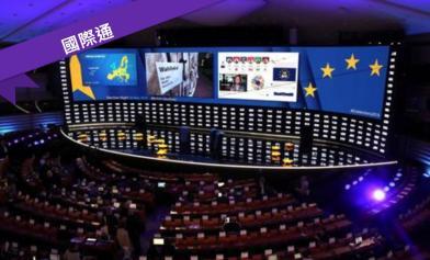 反對勢力抬頭 歐盟可能裂解