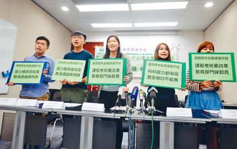 逾700受訪學生「最怕」中文科