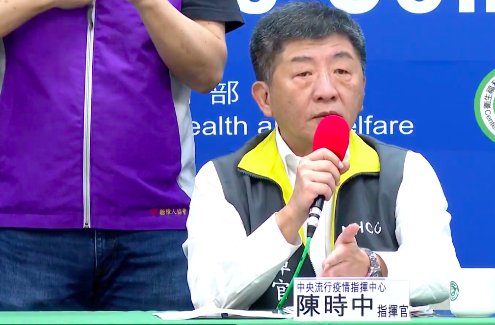 台灣最新疫情 記者會直播、重點總整理
