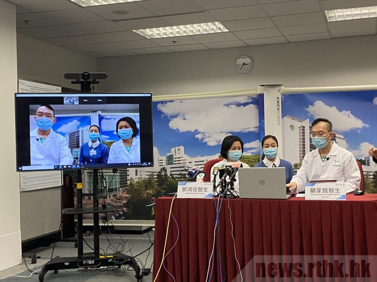 九龍東醫院聯網推出視像診症 32病人曾接受新服務