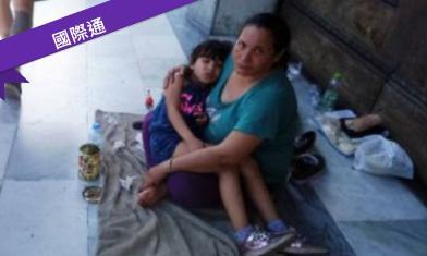 「疫」貧如洗 極窮人口恐暴增5億