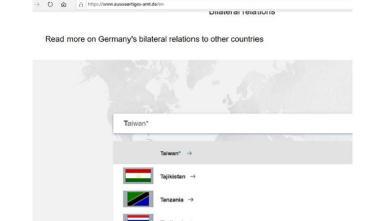 官網撤下我國旗?德國官方澄清