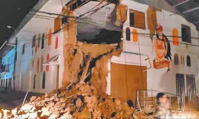 恐怖8.0強震 秘魯已傳出死傷