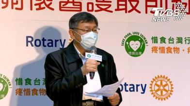 柯文哲:台灣未來一周最危險