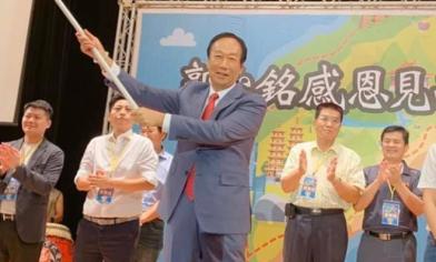 「翻轉國會」郭董po文揪王金平