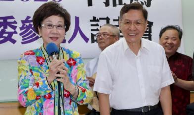 站出來了!呂秀蓮參選總統完成登記