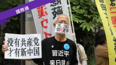 日本也不滿 擬提案取消習參訪