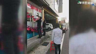服務處遭「槍擊」!市議員差點被擊中
