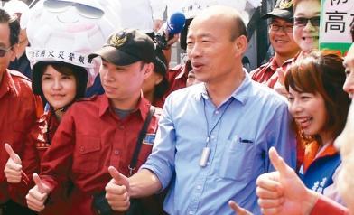 韓嗆:蔡總統看不起我沒關係