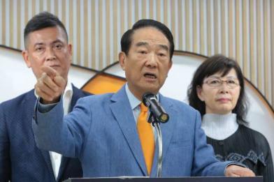 5度親征?宋:親民黨2020不會缺席