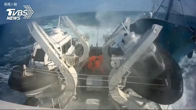 囂張!大陸漁船衝撞基隆艦 慘遭圍剿