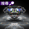GIA-鑽石的身份證