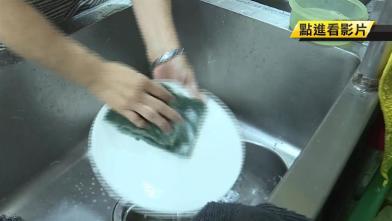 徵洗碗「歐巴桑」小吃攤30萬飛了