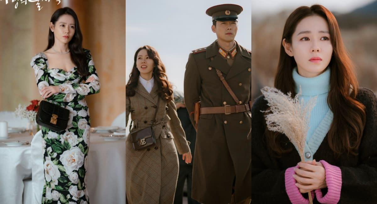 韓劇《愛的迫降》孫藝珍穿搭網友直呼求同款!整理出上質歐膩的簡約造型