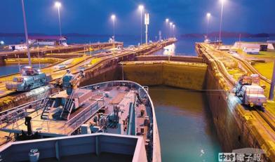 我3軍艦 首度通過巴拿馬運河
