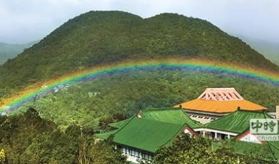 3千照片9小時彩虹 台創紀錄